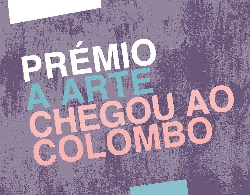 Prémio A Arte Chegou ao Colombo  Exposição de Finalistas 300