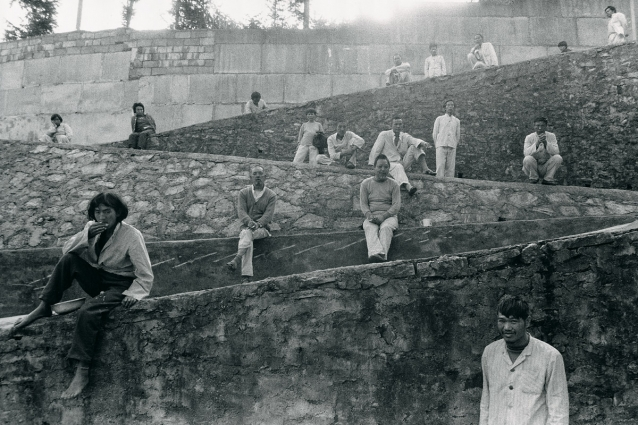 Lu Nan, Mental Hospital, Guizhou, 1990